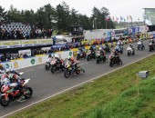Start of the first race 'The Superstock Race'.